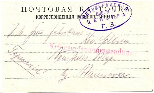 Postkarte - Anschrift- mit russischen Vermerken