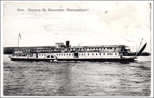 Ein Dampfer auf einem großen Strom. Ein Motiv aus der Region, in der August Schlüter als Kriegsgefangener weilte.